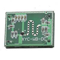Доплеровский радар для контроля присутствия.(XYC-WB-DC)