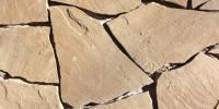 """Песчаник """"Закарпатье"""" природный желтый"""