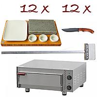 Стартовый набор -каменный гриль STEAK ROCK+Печь+Ножи