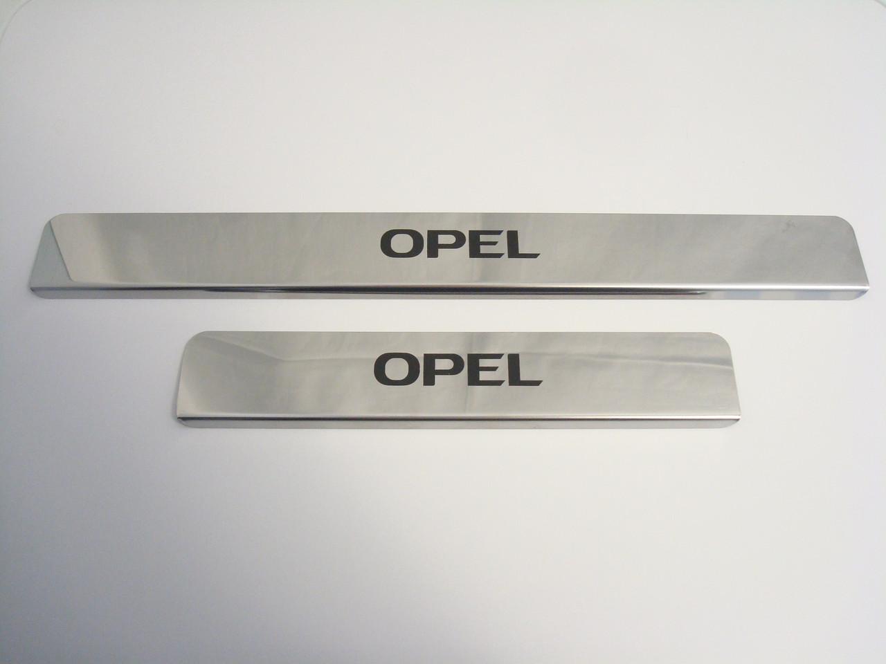 Хромированные накладки на пороги Opel