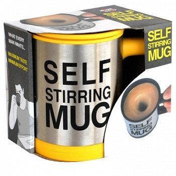 Кружка-мешалка Self Stirring Mug чашка с вентилятором для размешивания сахара