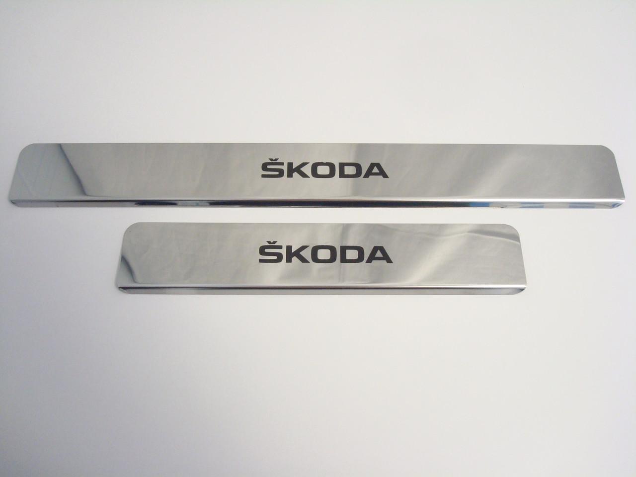 Хромированные накладки на пороги Skoda