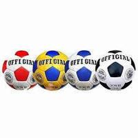 Мяч футбольный OFFICIAL 2500/20-4