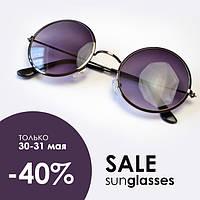 -40% на солнцезащитные очки новой коллекции!