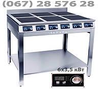 Индукционная плита Skvara Sif 6.21 (6х3,5 кВт) энергосберегающая шестиконфорочная профессиональная