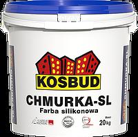 Силиконовая краска CHMURKA -SL КОСБУД (KOSBUD)