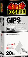Гипсовая шпаклёвка универсальная GS 100 КОСБУД (KOSBUD)