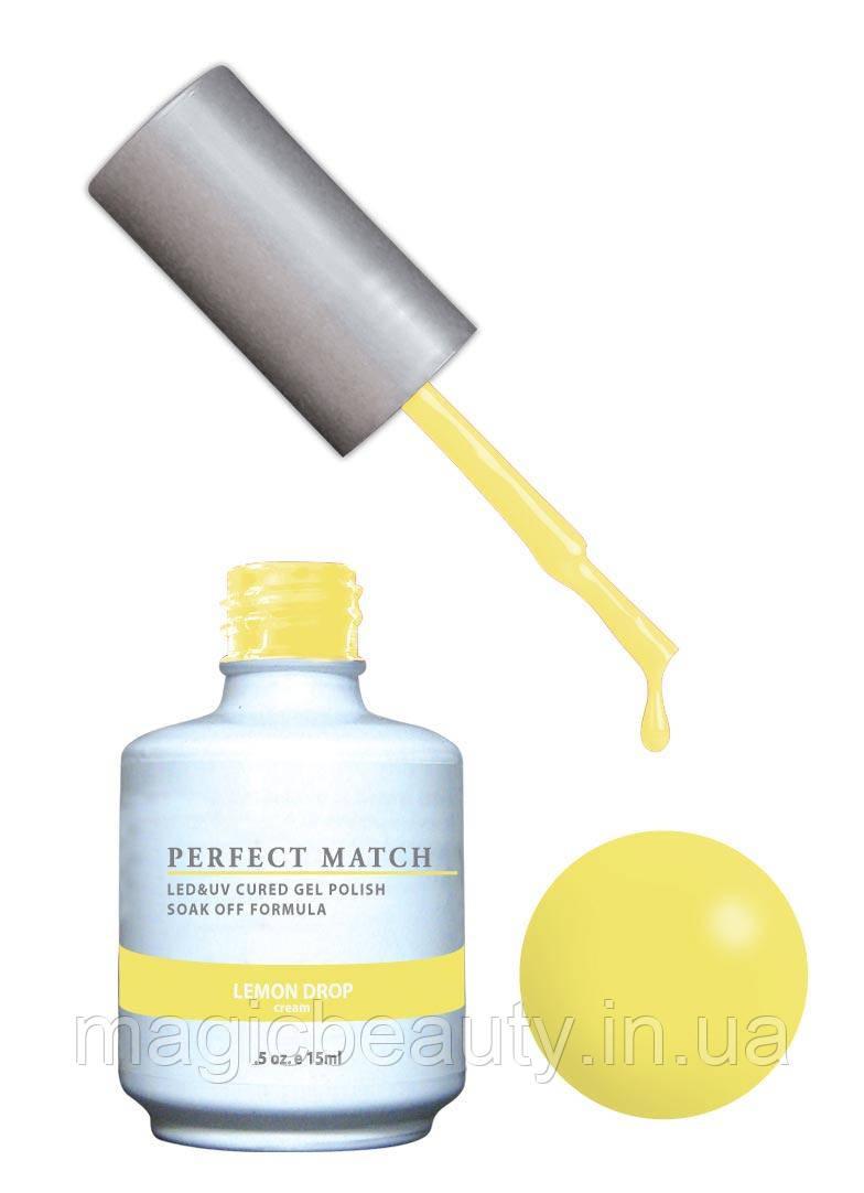 Гель-лак Lechat Perfect Match 118 LEMON DROP 15 мл