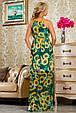 Красивое летнее  платье в пол 2236 зеленый-цветочный принт, фото 4