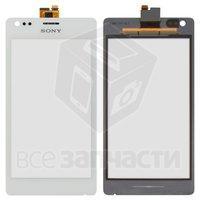 Тачскрин (сенсор) для мобильного телефона Sony C1904 Xperia M, белый