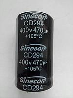 Конденсатор 400В 470мкФ +105С