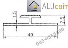 Н-образный тавр алюминиевый 40х7.5х1.5  анодированный серебро