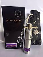 Мини парфюм унисекс Montale Aoud Purple Rose (Монталь Уд Перпл Роуз) 20 мл