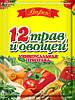 """Приправа 12 трав и овощей универсальная 80 г  ТМ """"Впрок"""""""