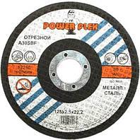 Круг отрезной по металлу Power Flex 125х2,5х22,2мм