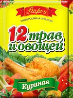 """Приправа 12 трав и овощей куриная 80 г ТМ """"Впрок"""""""