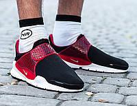 Черные Мужские Кроссовки Nike Air Presto арт.1011