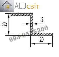 Z-профиль алюминиевый 20х20х1,5 без покрытия