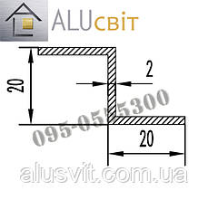 Z-профиль алюминиевый 20х20х2 без покрытия