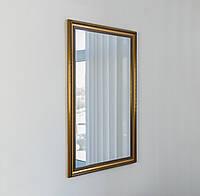 Зеркало в багете,  зеркала настенные, зеркала для ванной, прихожей 4925-106