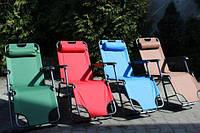 Садовое кресло шезлонг