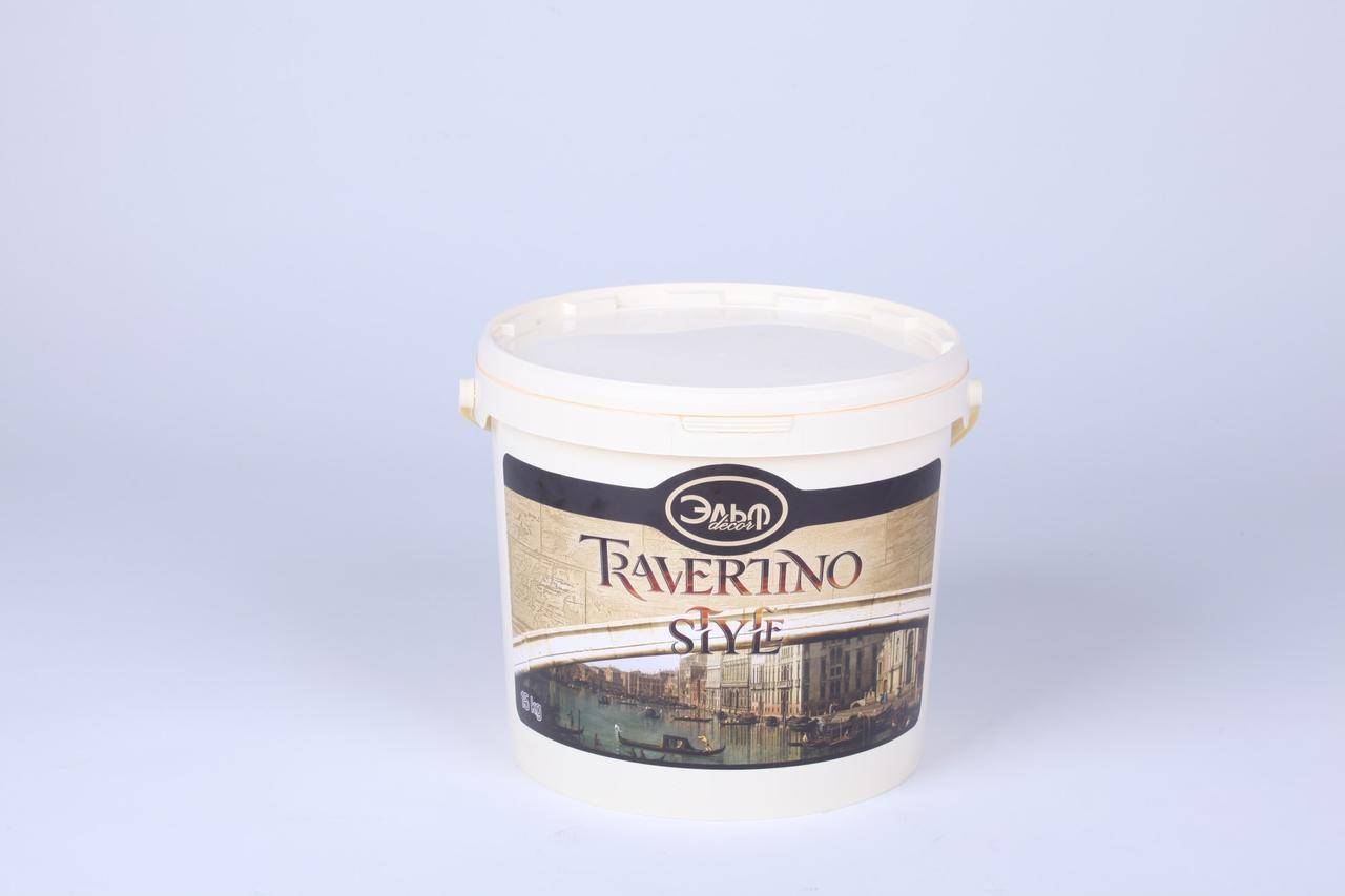 Travertino Style - декоративное покрытие на основе натурального молотого мрамора 15кг