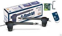 Комплект привода для распашных ворот FAAC GENIUS G-Flash Q 400 MAXI створка до 3 м