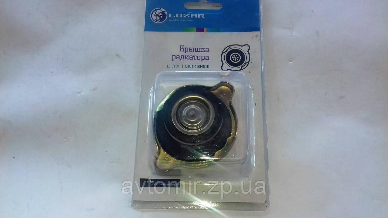 Крышка радиатора Москвич 412,2140 ЛУЗАР (LL 0101)