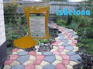 Желтый пигмент для бетона