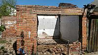 Снос домов и дач