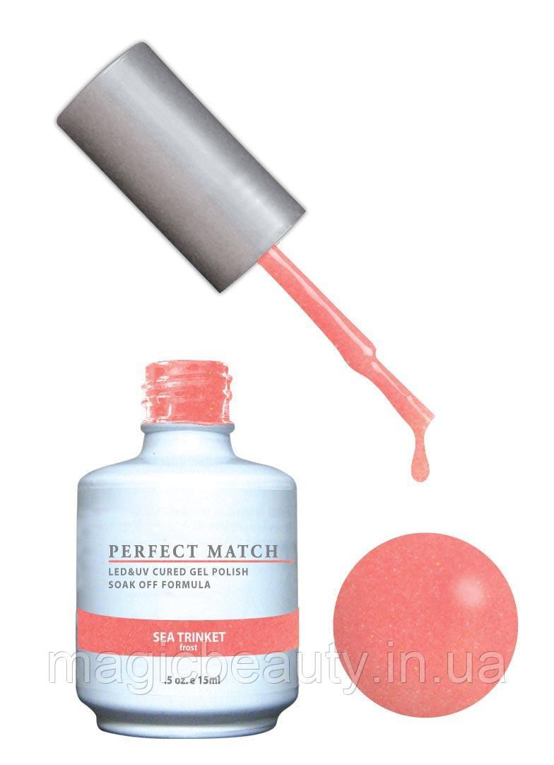 Гель-лак Lechat Perfect Match 125 SEA TRINKET 15 мл