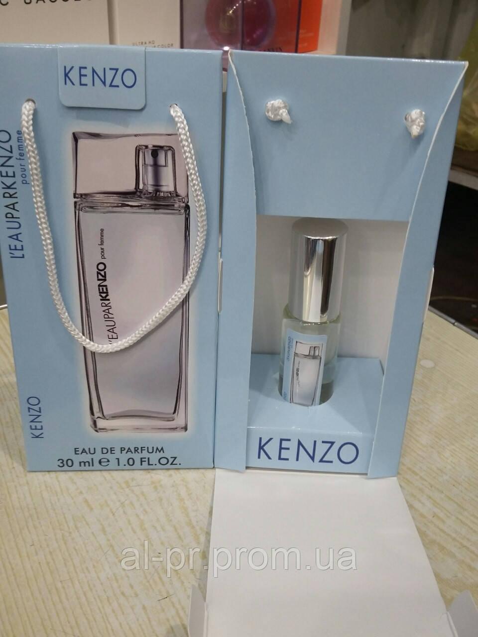 Подарочный набор парфюмерии Kenzo L'Eau Par Kenzo Pour Femme (копия)