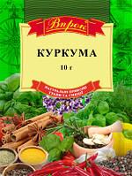 "Куркума 10 г  ТМ ""Впрок"""