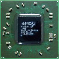 Микросхема ATI 216-0752001