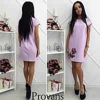 Женское стильное платье  цвета: :  персик,  ментол,  лиловый  НО45 ( норма )