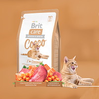 Brit Care COCCO Gourmand Гипоаллергенный корм для кошек с уткой и лососем 0.4 кг