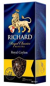 Чай Richard черный листовой 25пакетов
