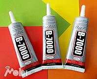 Клей силиконовый герметик B7000, в тюбике с дозатором ( 50 мг )