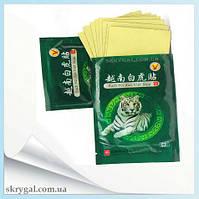 Китайский обезбаливающий пластырь, при лечении суставов. (Белый Тигр)-8 шт