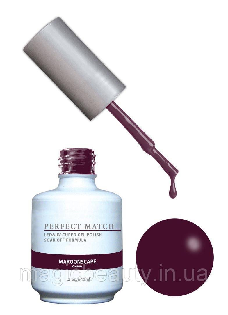 Гель-лак Lechat Perfect Match 132 MAROONSCAPE - марсала, 15 мл