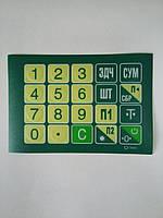 Наклейка клавиатуры весов Jadever JPL