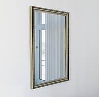 Зеркало в багете,  зеркала настенные, зеркала для ванной, прихожей 5227-88