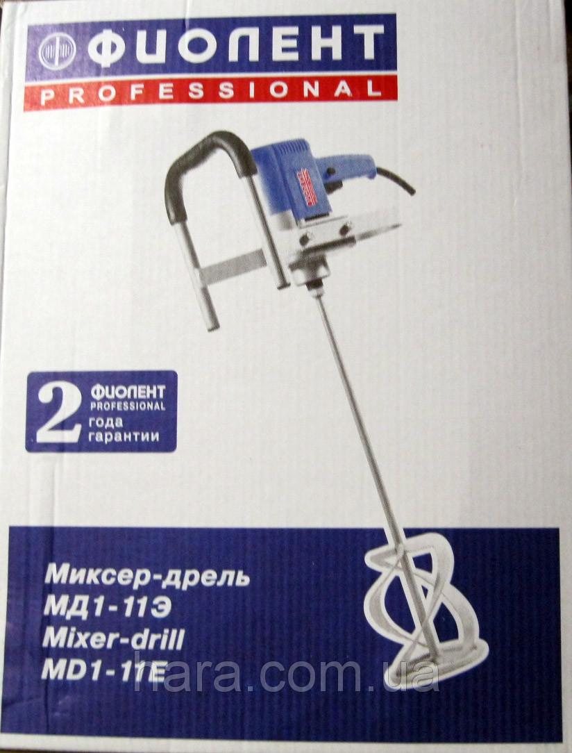 Миксер дрель Фиолент Мд1-11Э (с венчиком)
