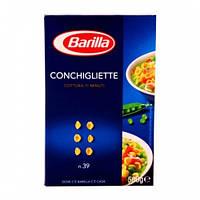 Barilla №39 Conchigliette 500 г.