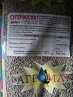 Суперфосфат двойной 1000 гр., фото 1
