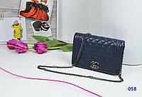 Сумка-клатч Шанель на ручке-цепочке синего цвета, фото 1