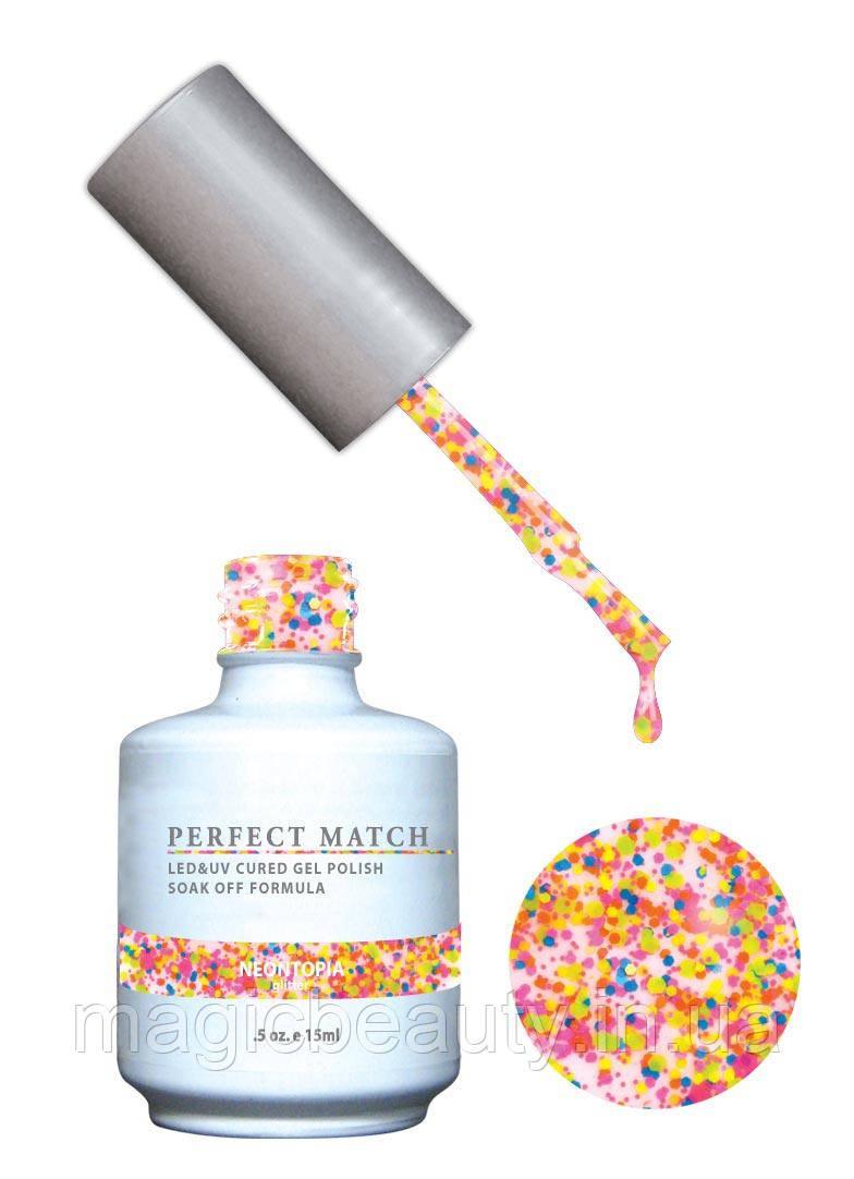 Гель-лак Lechat Perfect Match 137 NEONTOPIA 15 мл