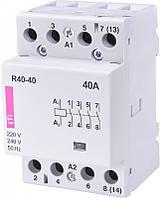 Контактор 40А (RА 40-40 230В)