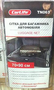 Сетка в багажник прижимная 70*90 CarLife TN063
