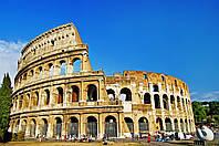 Фотообои: Римский колизей